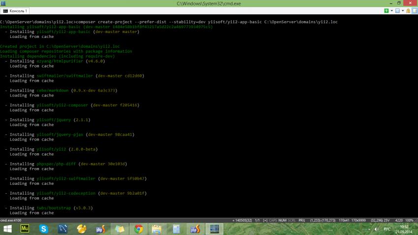Установка Yii2 через Composer (командная строка)