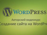 Логотип WordPress на зелёном фоне