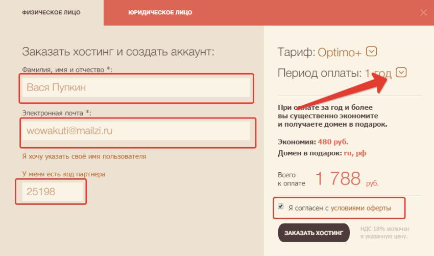timeweb-forma